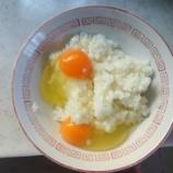 『チーズinたまご飯』の画像
