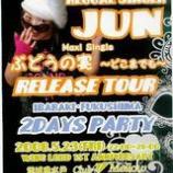 『WING LOAD PRESENTS 「JUN MAXI SINGLE RELEASE TOUR」』の画像