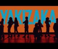 【欅坂46】「Nobody」のMVもyoutubeでの公開がない…ってことは?