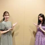『まさかの2ショット・・・齋藤飛鳥、元NGT48メンバーとの写真が突如公開へ!!!!!!』の画像