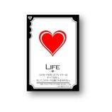 『カード説明:Life-命-』の画像