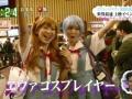 【朗報】山口達也さん、美少女コスプレイヤーにご満悦wwwww(画像あり)