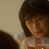 『【乃木坂46】最高・・・鈴木絢音の『ぎこちないウインク』がたまらなすぎるwwwwww』の画像