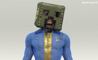 スーパーミュータント・クリーパーヘルメット