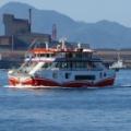 宮島フェリーを 呉港で見た