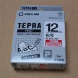 『ラベルライター・テプラの転写テープカートリッジ SL12KNを使えば、レタリングシールになるのか?を試してみた。』の画像