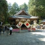 『鏡神社 春祭り』の画像