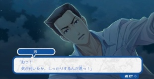 名作ADV『ファミコン探偵倶楽部』、Switch向けフルリメイクが決定!