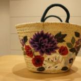 『KEITA MARUYAMA(ケイタマルヤマ)フラワー刺繍 籠バッグ』の画像