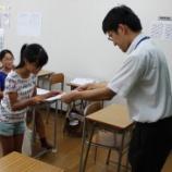 『トコ☆スタ「作文コンクール」表彰式!』の画像