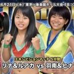 【画像】幼女プロレスラーがすくすくと育った結果、すごいwwwwwwwwww