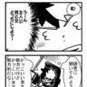 #1 読者と漫画製作 主人公を決める!