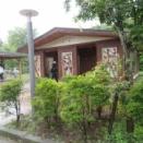 軽井沢観光振興センター付近 公衆トイレ
