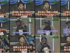 マスコミの韓流ゴリ押し終了へwwww 日本人女性暴行事件で衝撃の事実が判明!!!