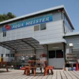 『AQUA MEISTER Kushimoto ~ Diving Service & Resort』の画像