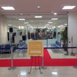 『開店50周年記念 堺タカシマヤファッションショー』の画像