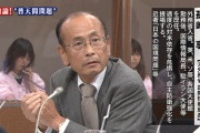 孫崎享氏「日本は独仏に習い尖閣諸島の海底資源を日中共同開発すべき」