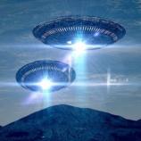 『宇宙ってこんなに広いんだから、人類以外の知的生命体も絶対いるよな』の画像