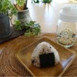 『安ウマ簡単。ダイソーの黒豆ごはんにハマり中のはなし』の画像