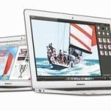 『新MacBook Air!?』の画像