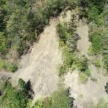 『【3Dモデルで打合せ】林道災害復旧工事やってます。』の画像