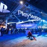 『【驚愕】世界一のゲーム会社、実は任天堂ではなくソニーだった!PlayStation 2は圧倒的1位で最新機種4も1億台超え。』の画像
