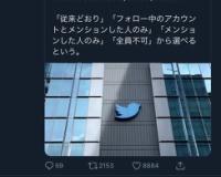 【悲報】ダルビッシュ、関西弁になってしまう