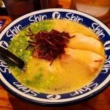 『2泊3日 福岡の旅1日目~行列の博多とんこつ「ShinShin」天神本店へ訪問!』の画像