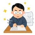 ゆきぽよ「松本人志の「松本」って本さぁ、ネーミングに頭使わな過ぎだろ」