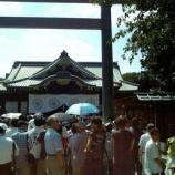 『靖国神社に参拝』の画像