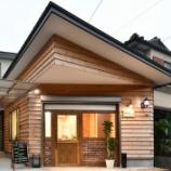 『【おしゃれな男性、センスあるショートにしたい人にオススメ】岡崎でオープンの美容室・理容室「髪きり小屋」』の画像