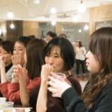 『今年最後の締め会だよ!全員集合!!』の画像