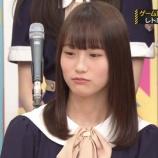 『【乃木坂46】すぐ顔にでる女、掛橋w 設楽に『ヘタだな!』と言われた後の表情wwwwww』の画像