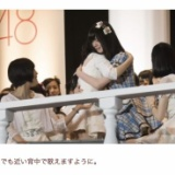 谷真理佳、ブログで指原と抱き合う写真の後に「少しでも近い背中で歌えますように。」