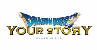 『ドラゴンクエスト』が初のフルCGアニメ映画化!『DQ5』が原案に