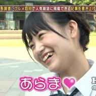 【悲報】田島芽瑠cが温泉で「おっぱいないね!」と言われるwwwwwwwwwwww アイドルファンマスター