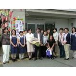 『横浜にて』の画像
