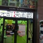 『神戸元町に。』の画像
