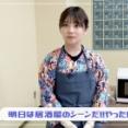【朗報】小栗旬「居酒屋のシーンの撮影は与田ちゃんに会えるから嬉しい」
