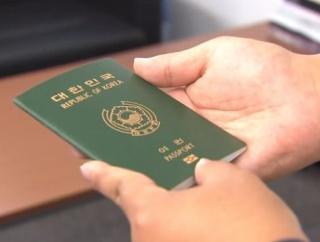 韓国のパスポートは日本製…国産化試みるも品質追いつかず変えられない=韓国の反応