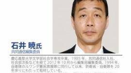 【動画】共同通信・石井暁、失言狙いで同じ質問を繰り返すも、岸大臣に軽くあしらわれて返り討ちにwwwww