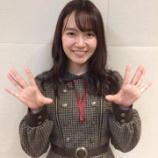 『【元乃木坂46】中元日芽香とSTU48の意外な関係性・・・』の画像