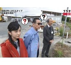 ブラタモリ 1月25日放送~浜松②