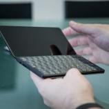 『Linux&Androidを搭載した「Gemini PDA」のクラウドファンディングが目標金額を達成!』の画像