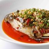 『【香港最新情報】「『アジアのベストレストラン50』、香港が1位に」』の画像