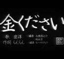 富裕と貧困、コロナ禍で進む「日本の二極化」とその後