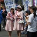 2019年 第46回藤沢市民まつり その21(湘南江の島海の女王2019)