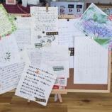 『【寄付ミシンプロジェクトの活動報告】全国からお手紙付きで家庭用ミシンを寄付していただいております。大変ありがたいです!』の画像