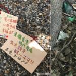 【大阪】中国人が神社で香港人の願いが込められた絵馬に激怒!絵馬を盗み埋めてしまう!