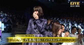 【悲報】今年の日本レコード大賞wwwwwwwwwww